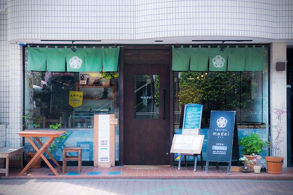 ごはんカフェまでい