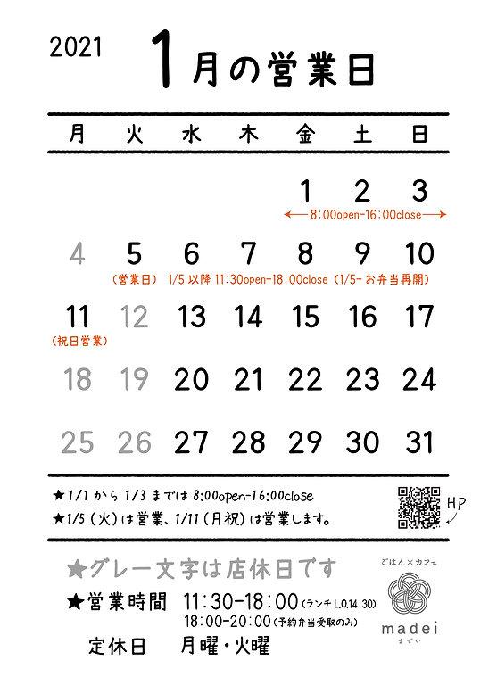 21-1_January.jpg