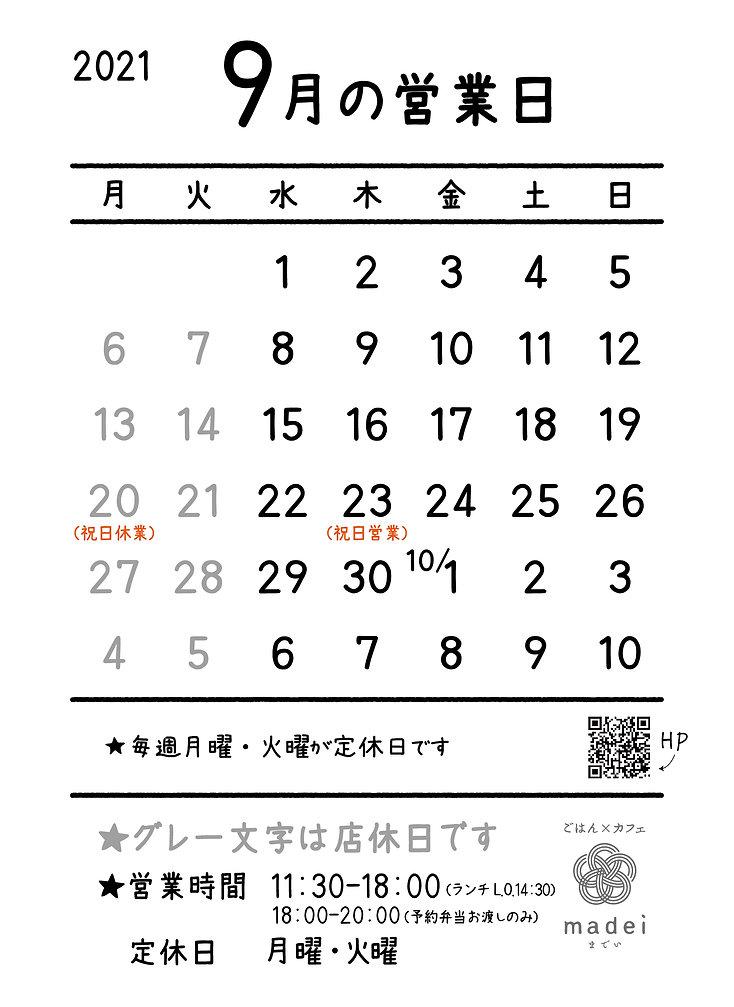 21-9_September.jpg