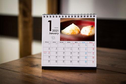 和菓子のカレンダー2021