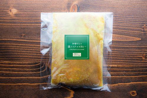 和風だしの鶏ココナッツカレー(冷凍)