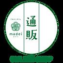 通販ロゴ.png