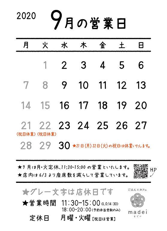 20-9_September.jpg