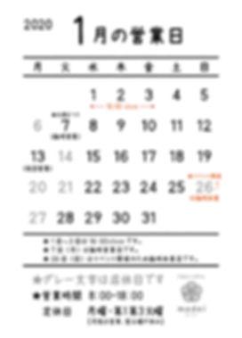 20-1_January.jpg