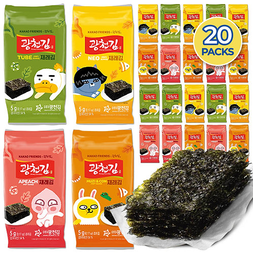 Kids Organic Seaweed Snacks (20Packs)