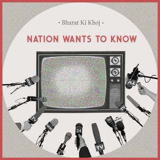 Nation wants to Know