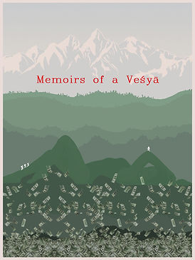 03_06_Memoirs of a vaishya.jpg