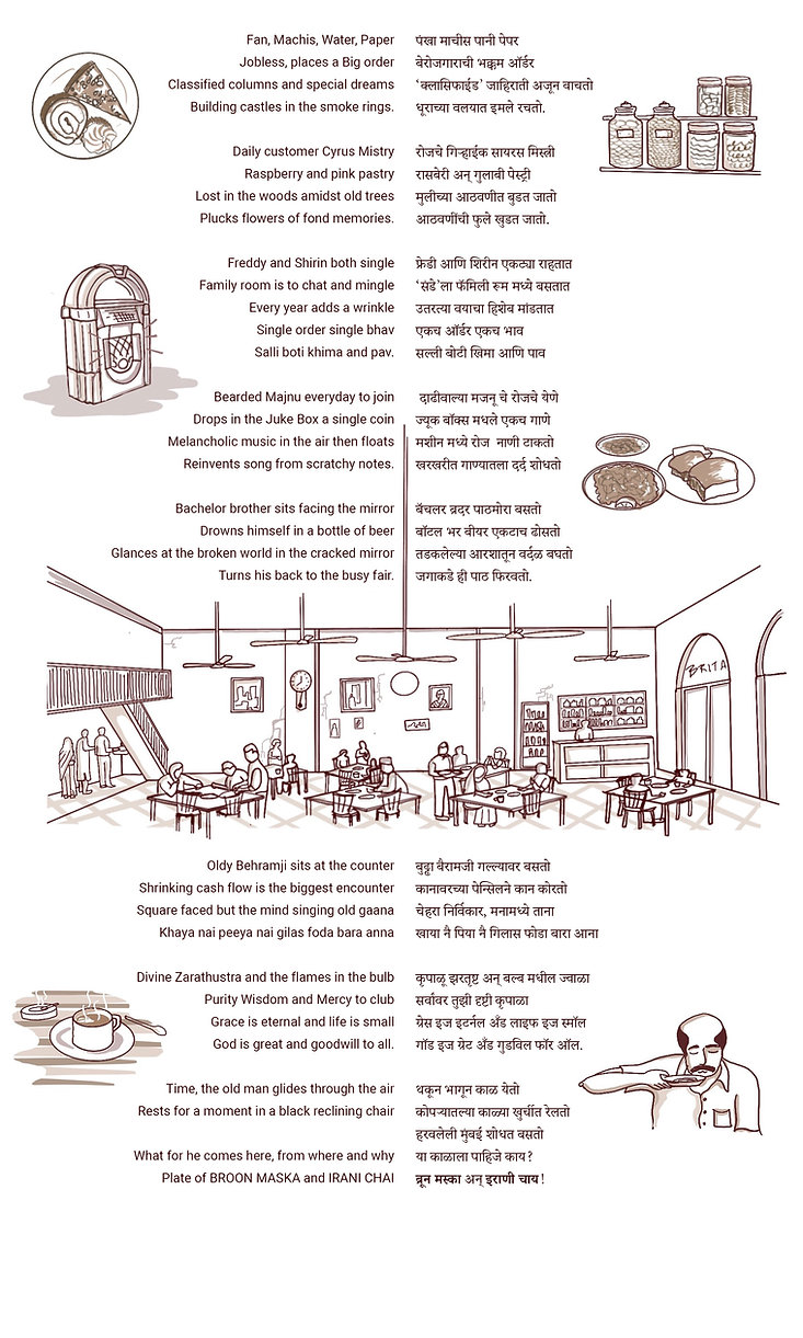Cafe Firdosi - Opt 2 -11 May 2021.jpg