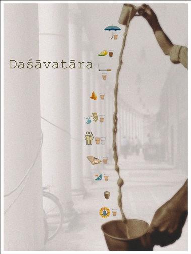 Daśāvatāra