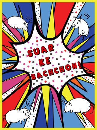 Suar ke Bachchon