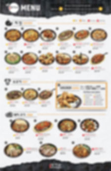 Dansungsa food menu - Dansungsa Karaoke and Bar & Korean Food 2540 Old Denton Rd #300 Carrollton, TX 75006
