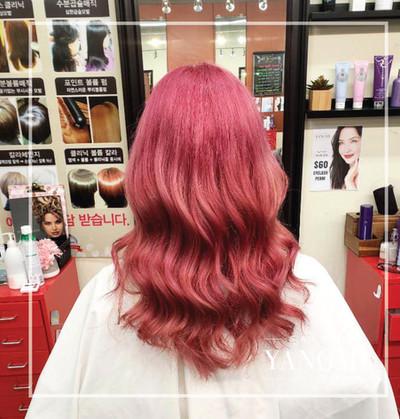 Pink_yangmi gallery2.jpg