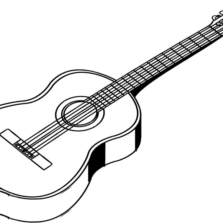 Showcase: Learn About Classical Guitar and Audition Preparation