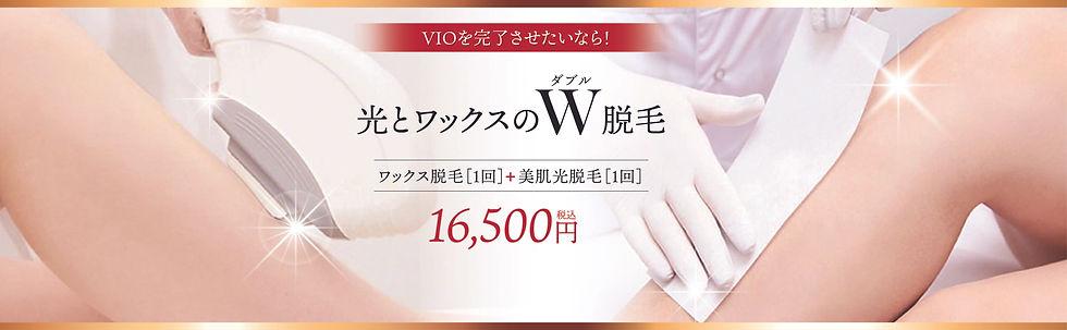 2103top_w3.jpg