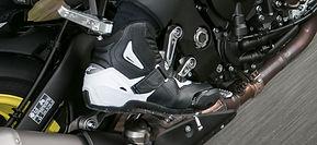 Motorradstiefel, Motorradschuhe