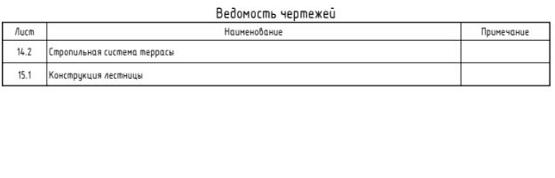 22432019-138