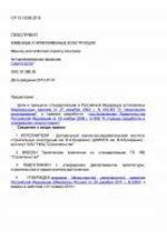 sp_15.13330_izm_obl.jpg