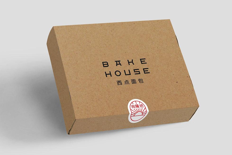 Bake House 03.jpg