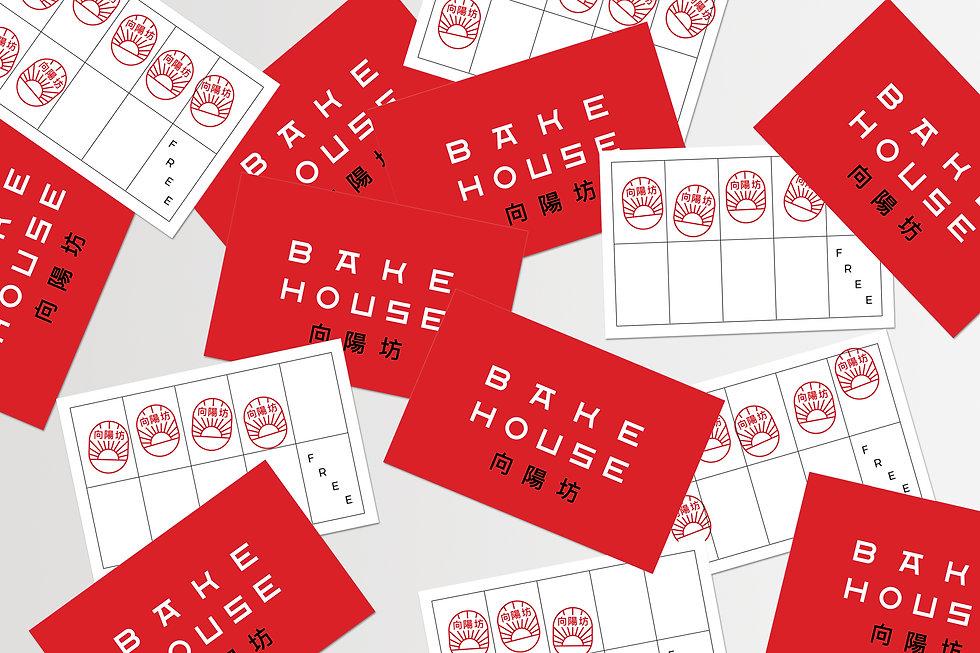 Bake House 06.jpg