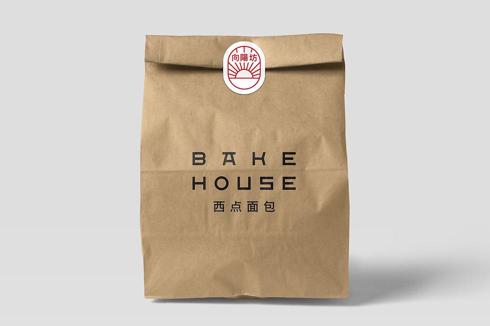 Bake House 02.jpg