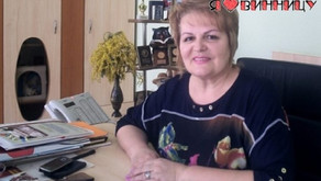 Леді Корупція – Тетяна Антонець