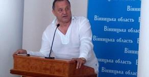 Леонід Галушко: корупція на спадковому рівні