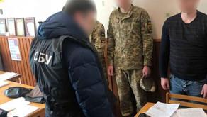 На Вінниччині офіцера Військової служби правопорядку заскочили на хабарі