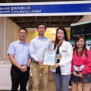 Macau Youth Career Fair
