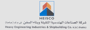 Heisco1.jpg