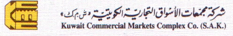kcmc.jpg