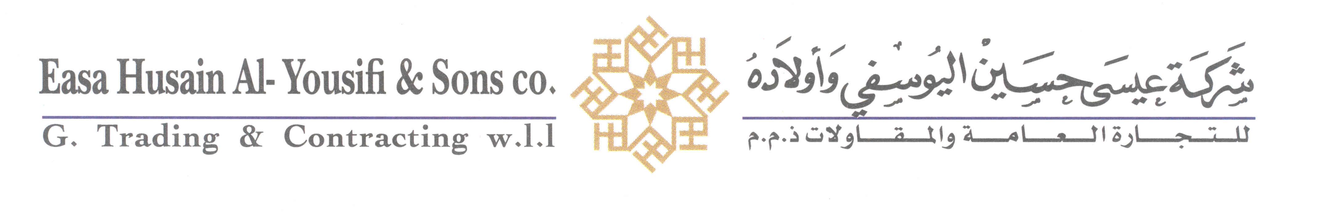 Yousifi Full Logo.jpg