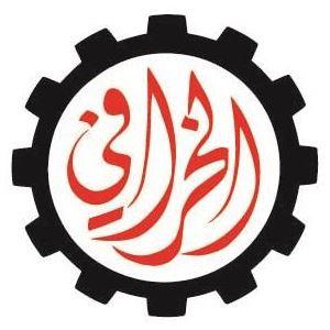 Kharafi.jpg