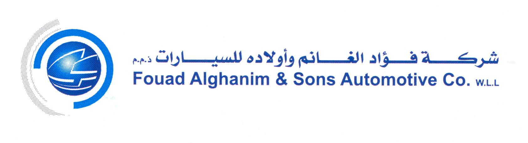 logo_FOUAD ALGHANIM & SONS-02.jpg