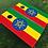 Thumbnail: Ethiopia Flag Cornhole Boards