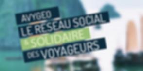 avygeo-reseau-social-voyageurs.jpg.png