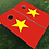 Thumbnail: Vietnam Flag Cornhole Boards
