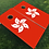 Thumbnail: Hong Kong Flag Cornhole Boards