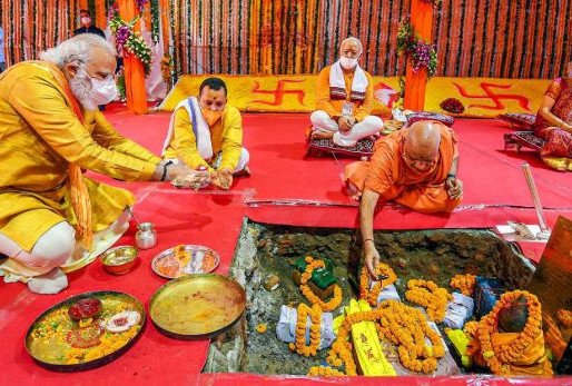 PM Modi performs 'Bhoomi pujan' for Ram Temple at Ayodhya