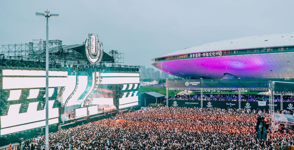 Ultra Music Festival China