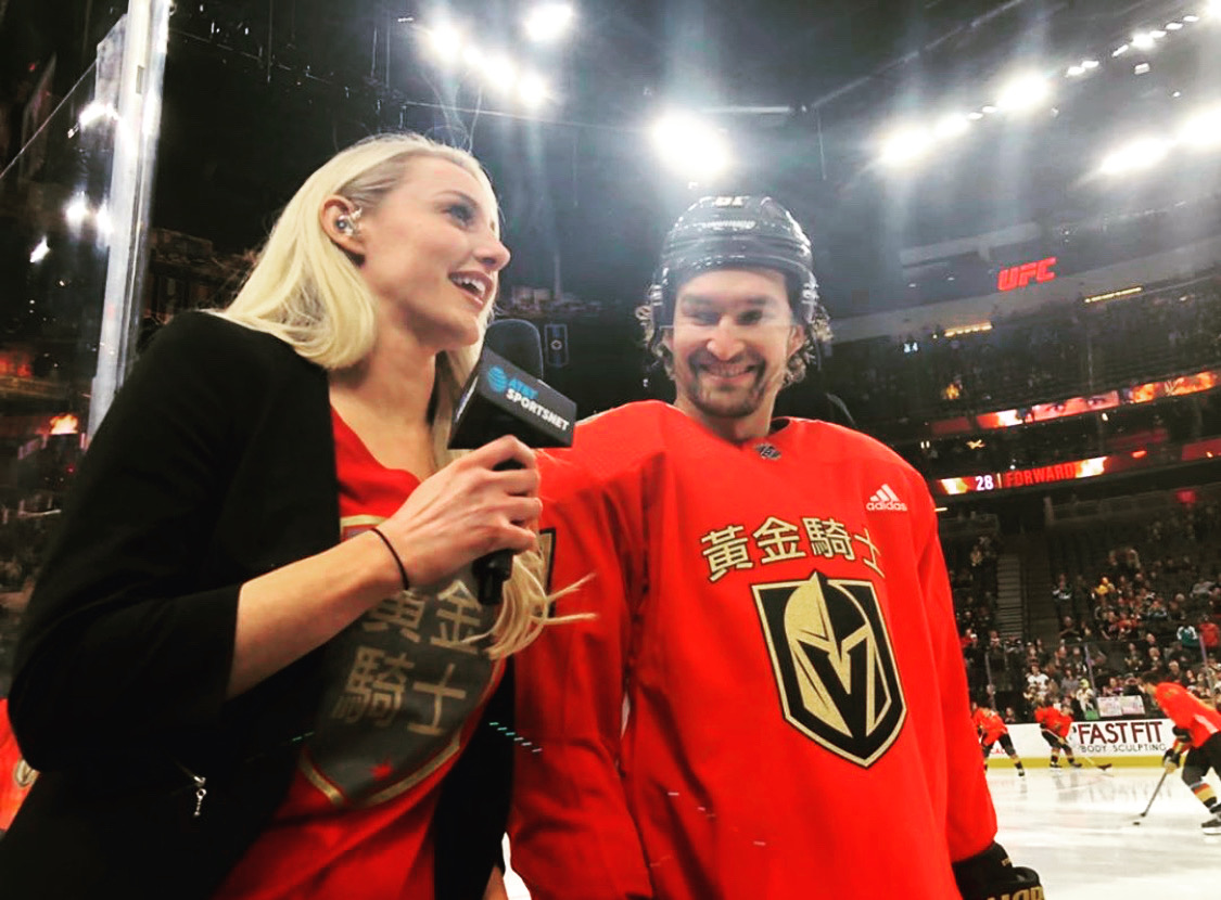 VGK Chinese New Year Game