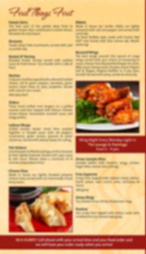 2019 onion menu pg 1.jpg