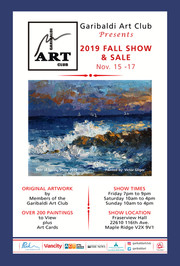 Our Fall Show is Just Around the Corner