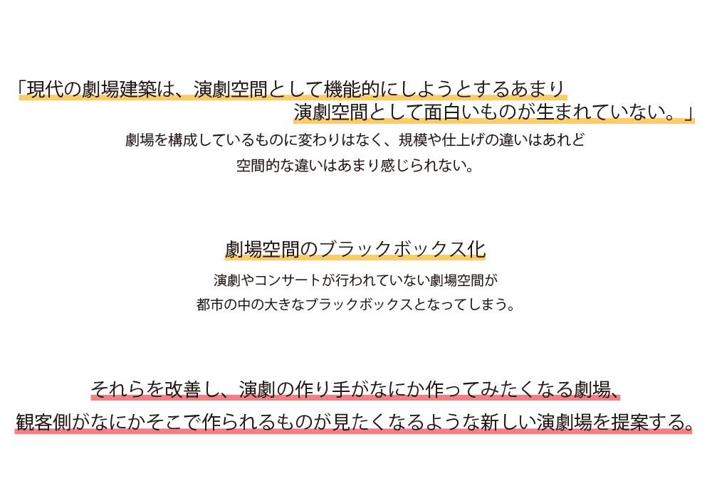 阿部華奈_02.jpg