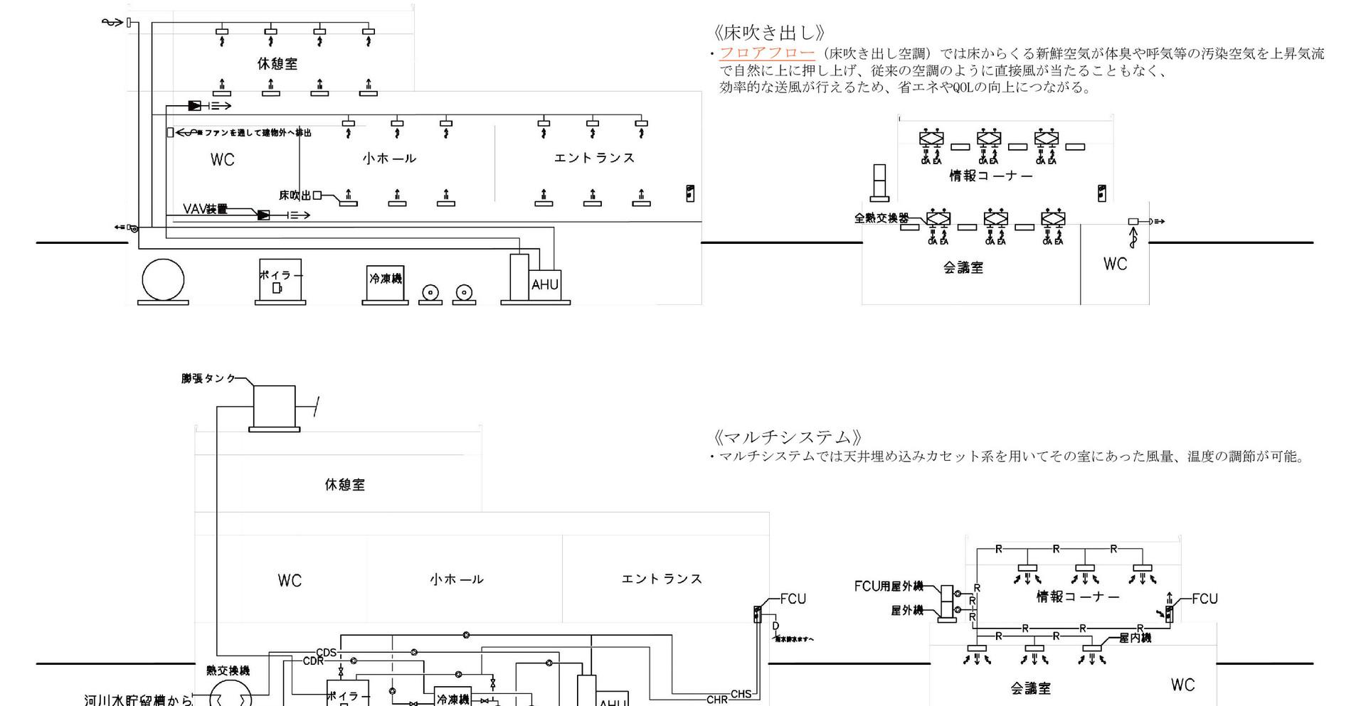井野勇斗_12.jpg