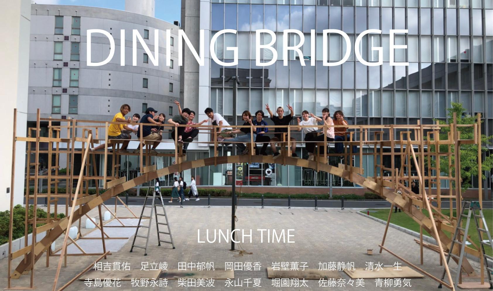 lunchtime_01.jpg