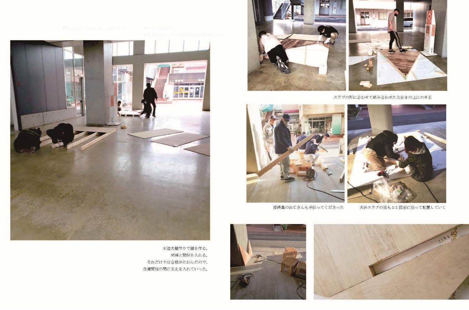 建築展WEB_ページ_26.jpg