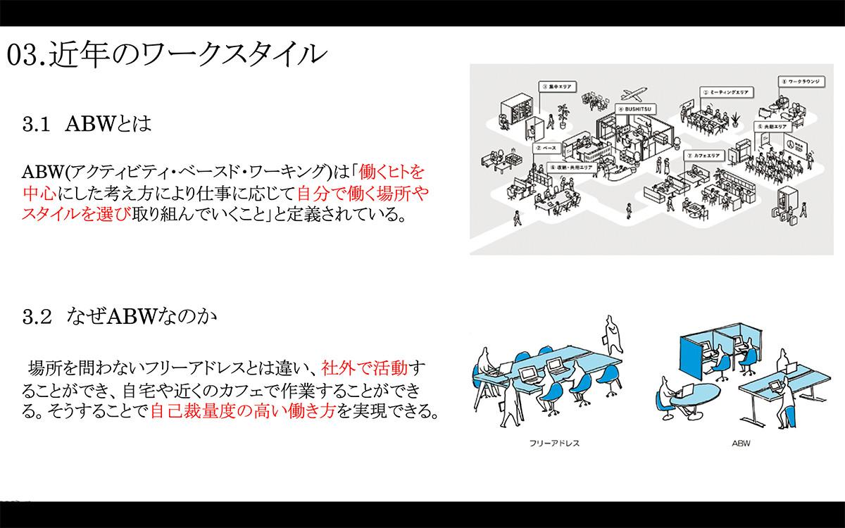 齋藤航平8.jpg