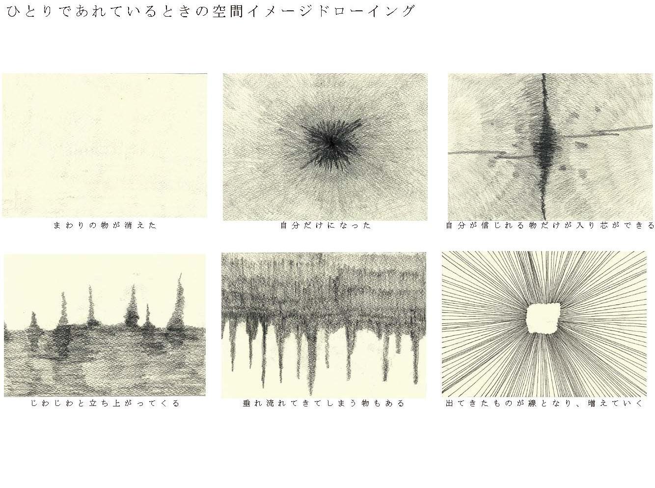 建築展WEB_ページ_04.jpg