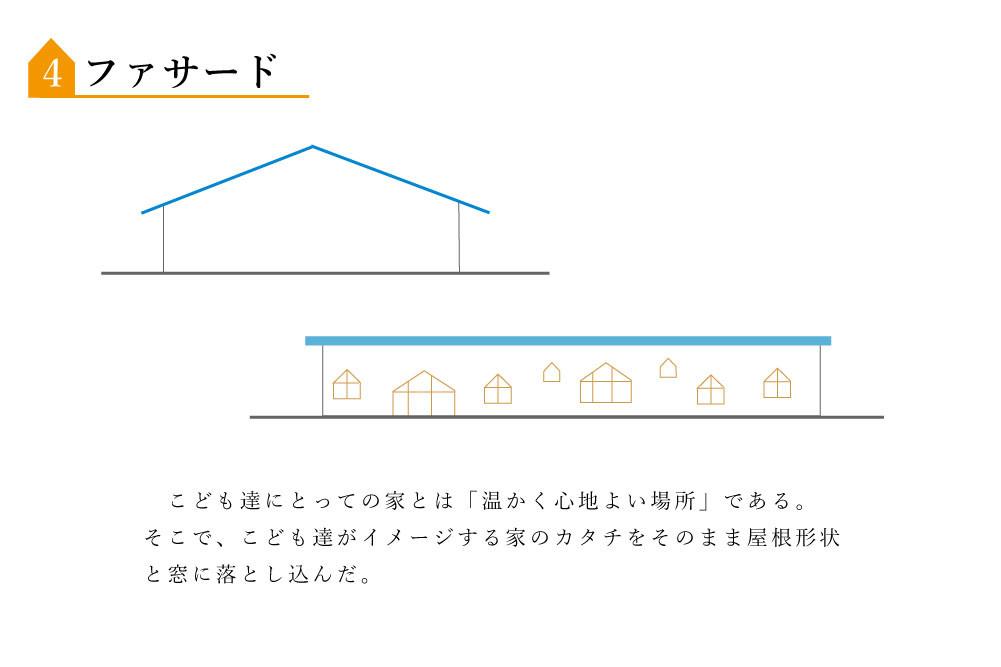 内藤伊乃里_16.jpg.jpg