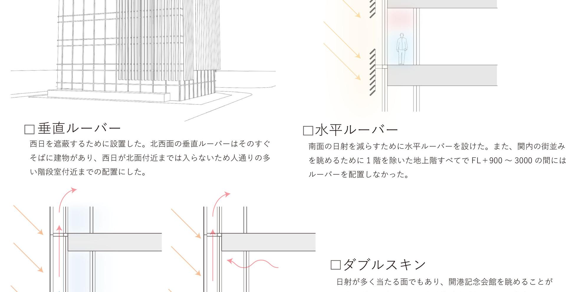藤亮太_04.jpg.jpg